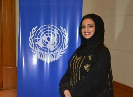 الدكتورة فاطمة الزهراء الانصاري السعودية