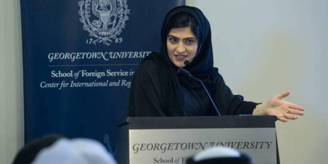 الدكتورة ريم الأنصاري عميداً مساعداً للدراسات العليا بمكتب نائب رئيس الجامعة للبحث بـجامعة قطر