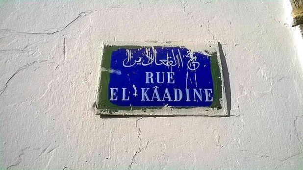 Rue_El_Kâadine