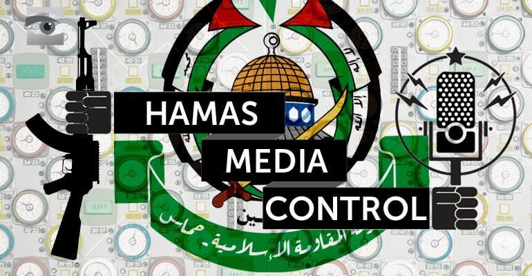 تحریک فتح کا قومی حکومت کی تشکیل کا اعلان مصالحتی مساعی پرحملہ ہے:حماس