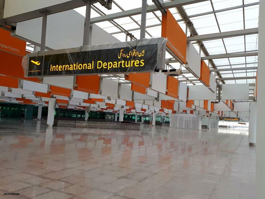 ملک بھر میں فضائی ایمرجنسی نافذ، فلائٹ آپریشن معطل