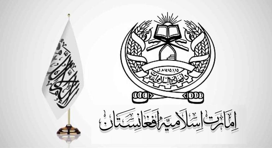 امریکی وزیر دفاع اورکابل انتظامیہ کےوزیرکے بیان پر ترجمان کا ردعمل