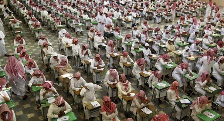 سعودی عرب کے تعلیمی نصاب میں موسیقی اور تھیٹر کو شامل کیا جائے گا