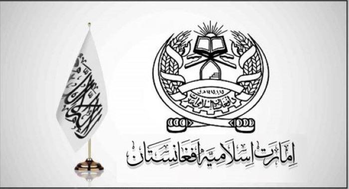 امارت اسلامیہ افغانستان نے جنرل قاسم سلیمانی کے حوالے سے کوئی اعلامیہ جاری نہیں کیا