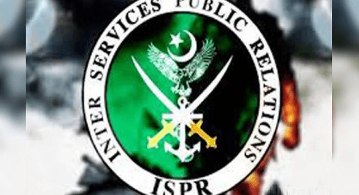 مشرف کو سزائے موت: فیصلے پر افواجِ میں شدید غصہ اور اضطراب ہے: ترجمان پاک فوج