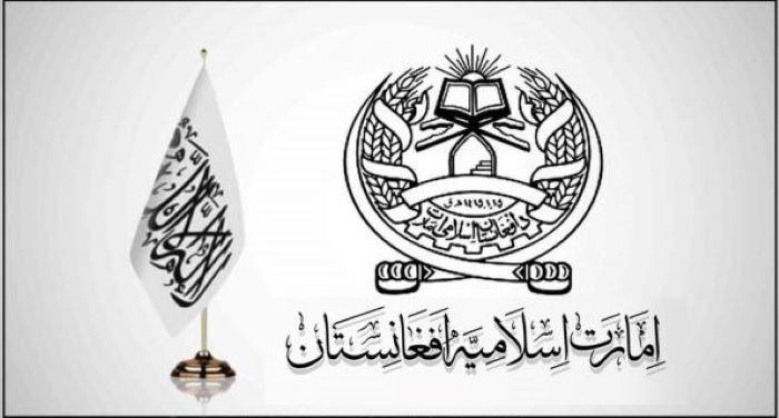 بیروت خوفناک دھماکے کے حوالے سے امارت اسلامیہ کا پیغام