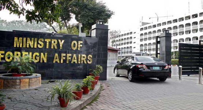 پاکستان نے بھارت کی چارج شیٹ مسترد کر دی