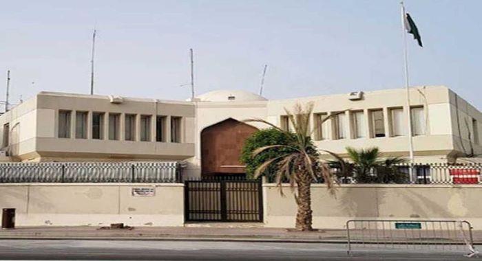 سعودی عرب :الریاض میں تعینات پاکستانی سفیرمعطل