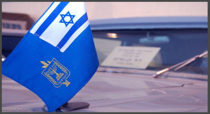 نئے اسرائیلی وزیر اعظم نفتالی بینیٹ کون ہیں؟