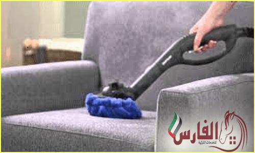 شركة تنظيف كنب بالبخار العين