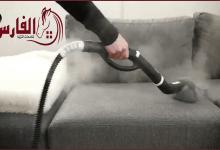 Photo of شركة تنظيف كنب بالبخار في دبي