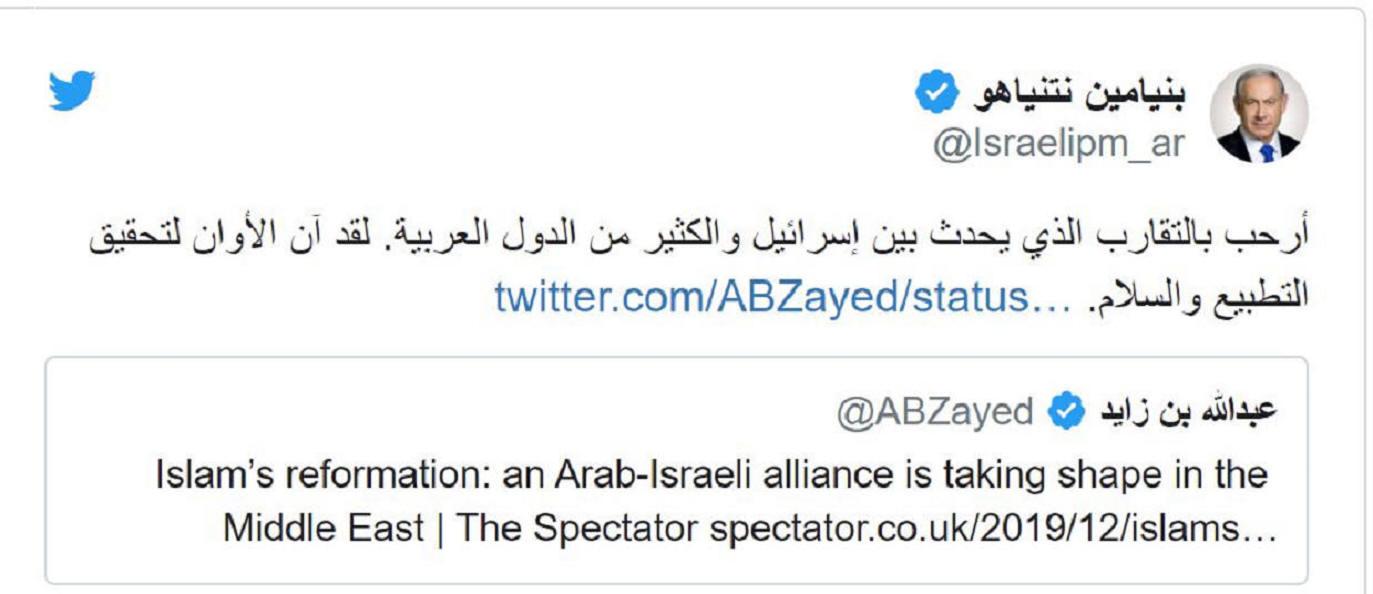 المكر السيء للحكام العرب 3