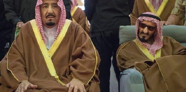 وفاة الأمير بندر بن عبدالعزيز آل سعود أخو الملك سلمان اليوم