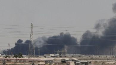 Photo of أمريكا تتهم هذه الدولة بمهاجمة أرامكو بالسعودية وتسببها في تعطيل إنتاج النفط