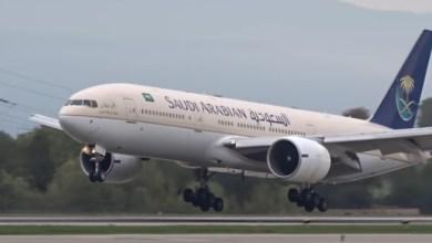Photo of اليمن : بعد توقيع #اتفاق_الرياض أنباء عن تسيير الخطوط الجوية السعودية رحلات الى عدن وسيئون.. والأخيره تصدر هذا البيان