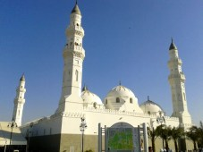 Masjid Quba is known to be the first mosque ever built.