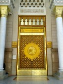 One of the massive doors of Masjid Al-Nabawi.