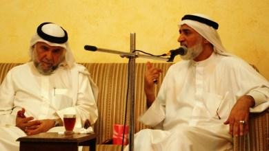 مشاركة الأستاذ عبد الوهاب حسين في مجلس المشيمع الأسبوعي