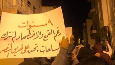 """تقرير خبري: بانوراما """"2"""" لأحداث ذكرى الثّورة في الـ14 من فبراير"""