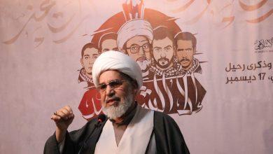 """تقرير مصور: الحفل الخطابي لذكرى """"عيد الشهداء"""" في مركز الإمام الخميني """"قدس سره"""""""