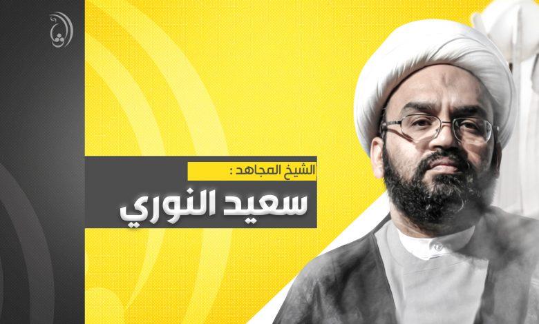 """يأبى الله لنا: الشيخ النوري وإبطال نظرية """"العزة المرحلية"""" في الثورة الحسينيّة"""