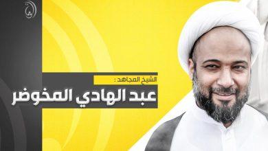 """يأبى الله لنا: الشاعر الشيخ عبد الهادي المخوضر.. """"أمّة الله أجيبي"""""""