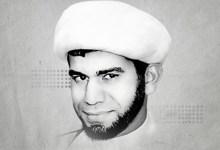 القيادي في تيار الوفاء الإسلامي الشيخ زهير عاشور يفضح الانتهاكات الخليفية