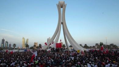 في الذكرى العاشرة لانطلاق ثورة ١٤ فبراير نؤكد على الأهداف وننطلق نحو الآفاق بالاستناد على سيادة شعبنا وإرادته