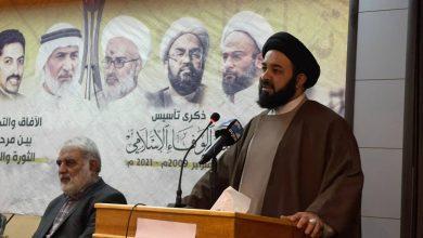 السيد مرتضى السندي في ندوة تأسيس تيار الوفاء: ندخل المخاض السادس وهدفه تطهير البحرين من الوجود الصهيوني