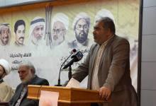 الدكتور الراشد في ندوة تأسيس تيار الوفاء: عبد الوهاب حسين تاريخ كبير ورجل من الطراز الأول