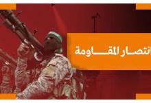 بيان: نبارك لشعب فلسطين ونخص بالمباركة القائدين الجهاديين الكبيرين الضّيف والعجوري وجميع التشكيلات التي قاتلت كبنيان مرصوص، لتحقيق النصر الاستراتيجي لمحور المقاومة و المؤمنين بقضية فلسطين