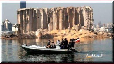 العثور على مخبأ للألعاب النارية في ميناء بيروت المدمر