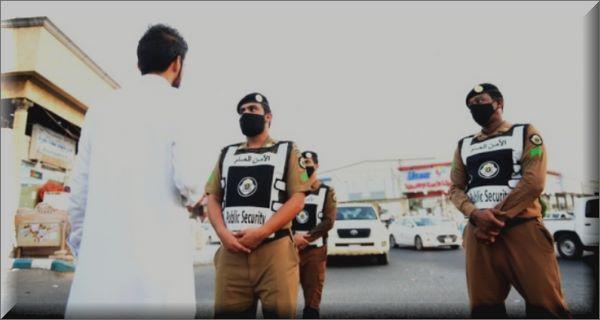 عدد حالات كورونا اليوم السبت في السعودية
