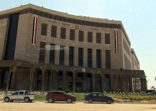 مبنى وزير المالية بالعاصمة الجديدة