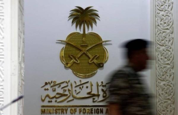 السعودية تدين بشدة الهجوم الإرهابي المميت في نيجيريا