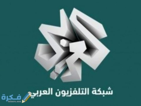 برامج قناة العربي