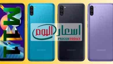سعر سامسونغ M11 في مصر اليوم 2021 بالمواصفات