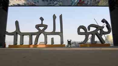 إكسبو 2020 دبي: الجناح الإسرائيلي مستوحى من الكثبان الرملية - أخبار