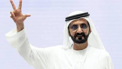 الإمارات: الشيخ محمد يعلن أفضل وأسوأ الخدمات الحكومية - الأخبار
