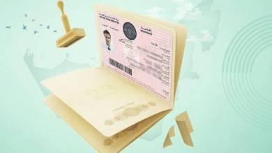 التأشيرة الذهبية لدولة الإمارات العربية المتحدة: إطلاق بوابة جديدة للتحقق من أهلية الطالب في أبوظبي - الأخبار