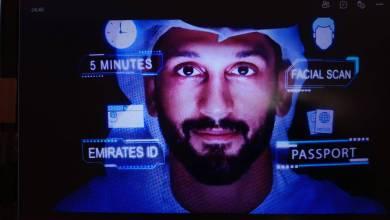 التعرف على الوجه في دولة الإمارات العربية المتحدة: افتح الآن حسابًا مصرفيًا باستخدام صورة شخصية - أخبار
