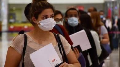 الرحلات إلى الإمارات: موافقة الإدارة العامة للإقامة وشؤون الأجانب (GDRFA) مطلوبة للمقيمين المعفيين العائدين إلى دبي من البلدان المحظورة - الأخبار