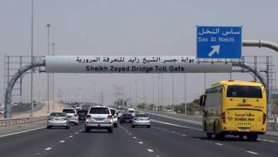 رأس السنة الهجرية: مواقف مجانية للسيارات ولا رسوم على الطرق في أبوظبي - الأخبار