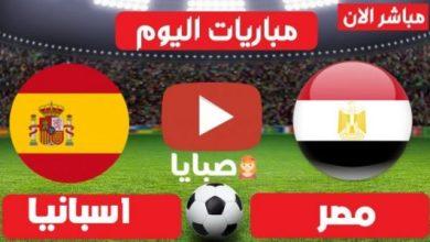نتيجة مباراة مصر وإسبانيا اليوم 7-8-2021 كرة يد طوكيو