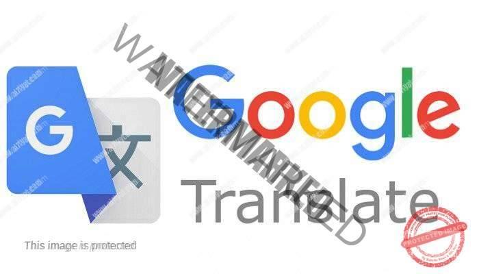 تطبيق ترجمة جوجل تعرف عليه وما الجديد فيه الحياة