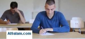 Trich_aux_exams_par_technologie