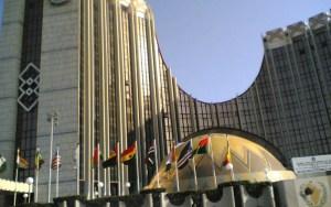 المغرب يتقدم بطلب رسمي للإنضمام  للمجموعة الاقتصادية لدول غرب إفريقيا (صيدياو)  كعضو كامل العضوية