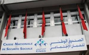 """عدد المستفيدين من """"الشوماج الاجباري"""" بالمغرب فاق  12 ألفا"""