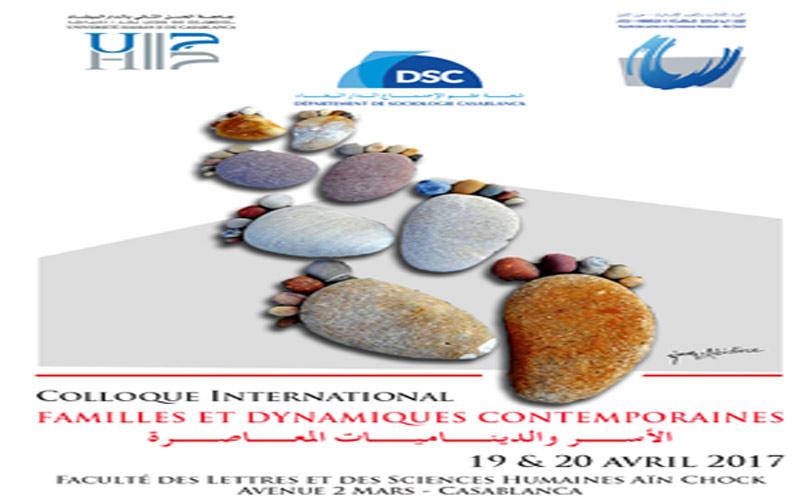 كلية الآداب بعين الشق تحتضن مؤتمرا دوليا حول الأسرة والديناميات المعاصرة