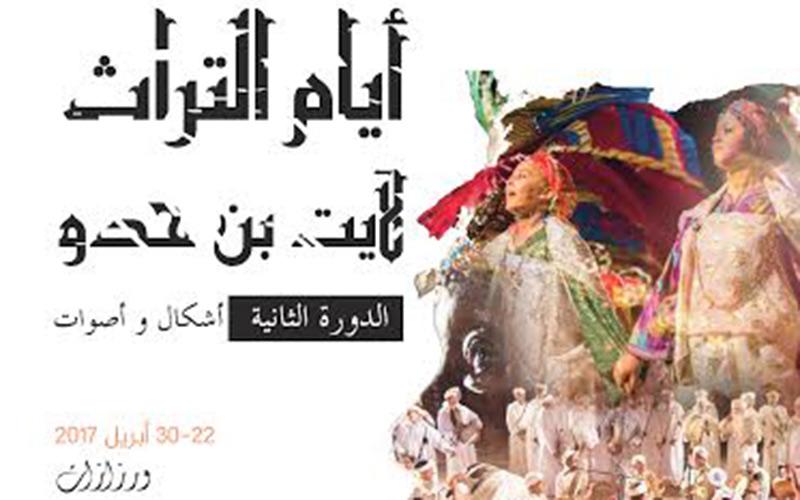 """ربيع الفنون بقصر آيت بن حدو تحت شعار""""التراث، اللغة الأصيلة للشعوب"""""""